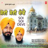 Soi Soi Deve, Vol. 8