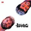 Shiva Putrudu Original Motion Picture Soundtrack