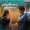 Priyathama Priyathama From Majili - Chinmayi Sripaada mp3