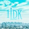 1LDK by 青山テルマ