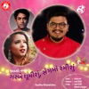Garbe Ghumishu Single