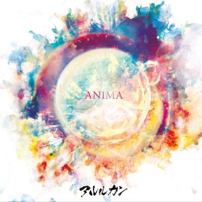 ANIMA - EP - Arlequín
