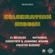 Various Artists - Celebration Riddim - EP