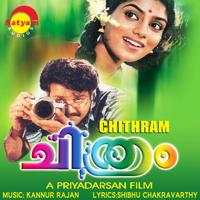 Kannur Rajan - Chithram (Original Motion Picture Soundtrack) artwork