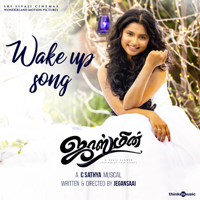 Wake up Song (From