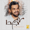 Very Important - Hussain Al Jassmi mp3