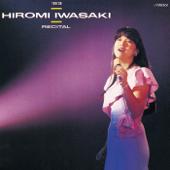 Madonna Tachi No Lullaby  '1983 Hiromi Iwasaki Recital [Live at Yubin Chokin Hall,16th Octorber 1983]