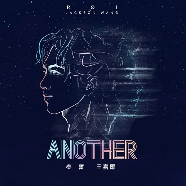 Another (feat. 王嘉爾) - Single