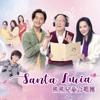 Bear Music Limited - Santa Lucia (劇集《牛下女高音》主題曲) 插圖