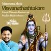 Viswanathashtakam From Sivadhyanam Single