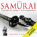 Jonathan Clements - A Brief History of the Samurai: Brief Histories (Unabridged)