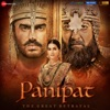 Panipat (Original Motion Picture Soundtrack)