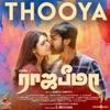 Thooya From Rajabheema Single