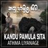 Kandu Pamula Sita - Single