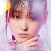 [Download] Toumei Clear MP3