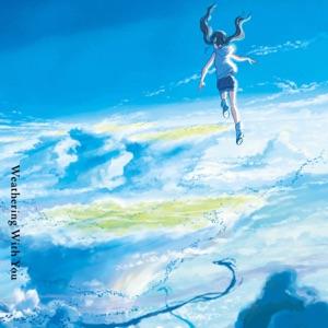 RADWIMPS - Grand Escape (Movie Edit) [feat. Toko Miura]