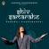 Shiv Sama Rahe - Hansraj Raghuwanshi