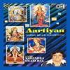 Aartiyan Vol 3 Mata Bhajan
