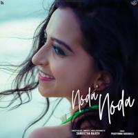 Sangeetha Rajeev - Noda Noda - Single artwork