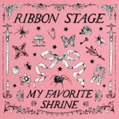 RIBBON STAGE - Cry in the Driveway