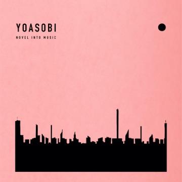 YOASOBI – THE BOOK