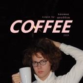 Trevor Griffin - Coffee