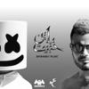 Marshmello & Amr Diab - Bayen Habeit artwork
