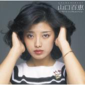 GOLDEN☆BEST  山口百恵 コンプリート・シングルコレクション