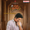 Soggade Chinni Nayana (Original Motion Picture Soundtrack)