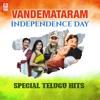 Vandemataram Independence Day Special Telugu Hits