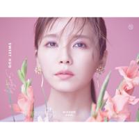 Sweet Hug - 宇野実彩子 (AAA)