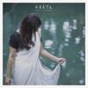 Kaatu feat Sachin Warrier Single