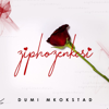 Ziphozenkosi - Dumi Mkokstad mp3