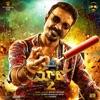 "Rowdy Baby (From ""Maari 2"" [Telugu] (Original Motion Picture Soundtrack) - Single"