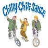 Chilly Chili Sauce - EP by WANIMA