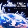 ZEAL of proud - Single