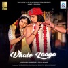 Vhalo Laage Single