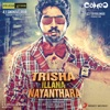 Trisha Illana Nayanthara Original Motion Picture Soundtrack