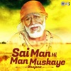 Sai Man Hi Man Muskaye Sai Bhajan
