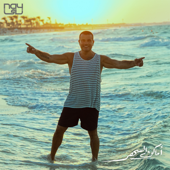 Amaken El Sahar