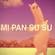 Visto en Las Redes Mi Pan Su Su - Visto en Las Redes