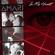 In My Heart - AMARI