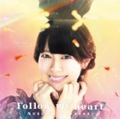 Follow my heart - EP