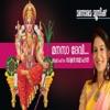 Manasa Devi Single