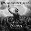 Kandaa Vara Sollunga From Karnan - Santhosh Narayanan & Kidakuzhi Mariyammal mp3