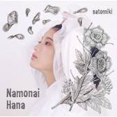 Namonai Hana Miki Sato - Miki Sato