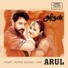 Arul Original Motion Picture Soundtrack