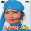 Yaadgar EP