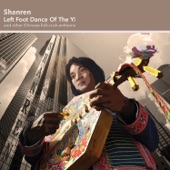 Shanren - Lost