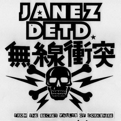 From the Secret Vault of Dorkshire (Deluxe) [Live @ StuBru.Uit] - Janez Detd